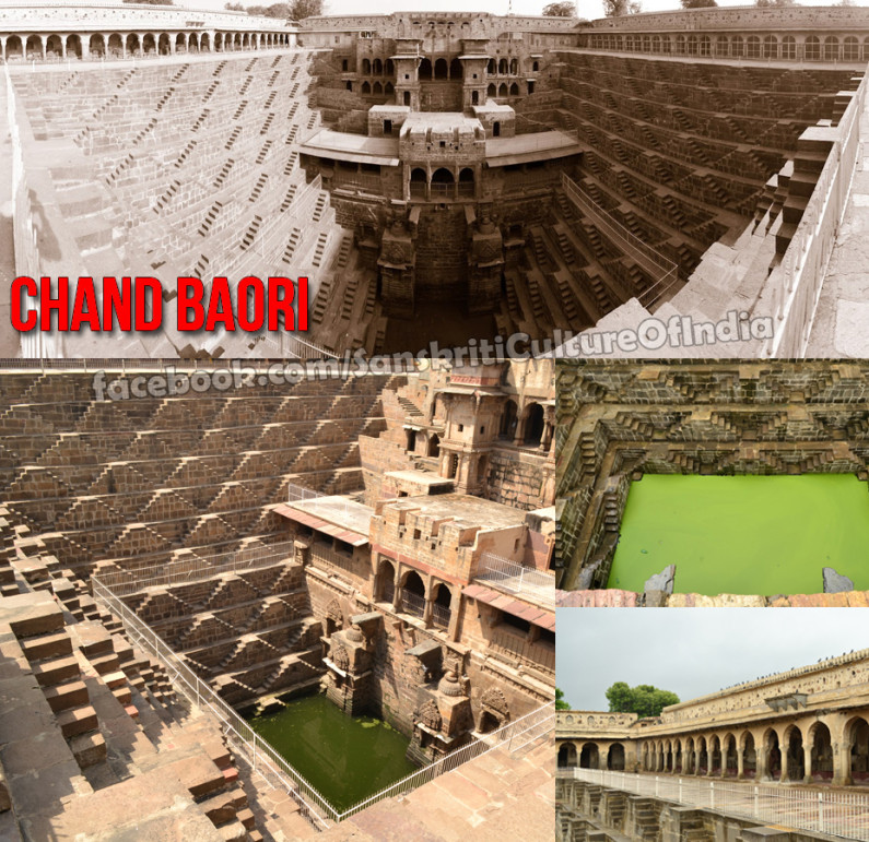 Chand Baori: India's Most Famous Stepwells