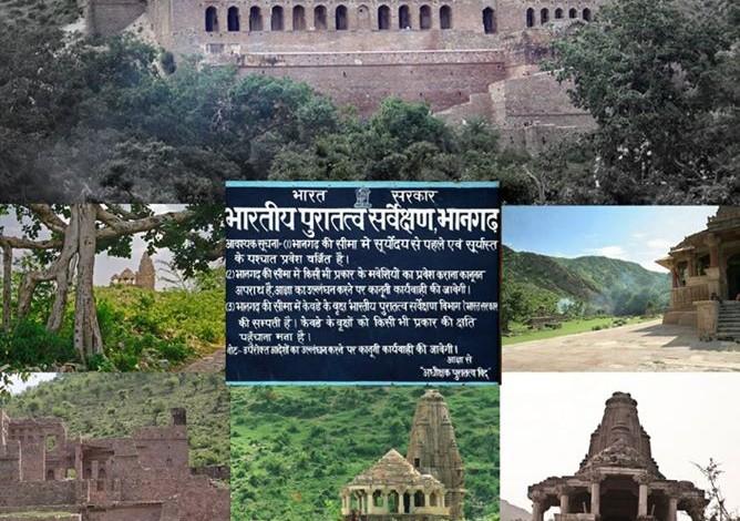 Bhangarh – India's Haunted City!