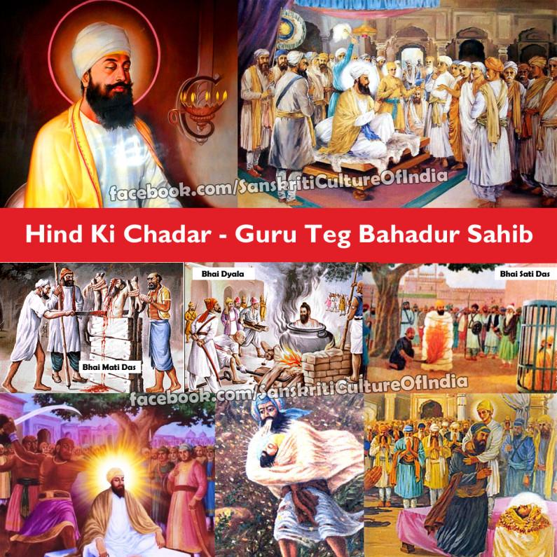 Guru Teg Bahadur: HIND KI CHADAR