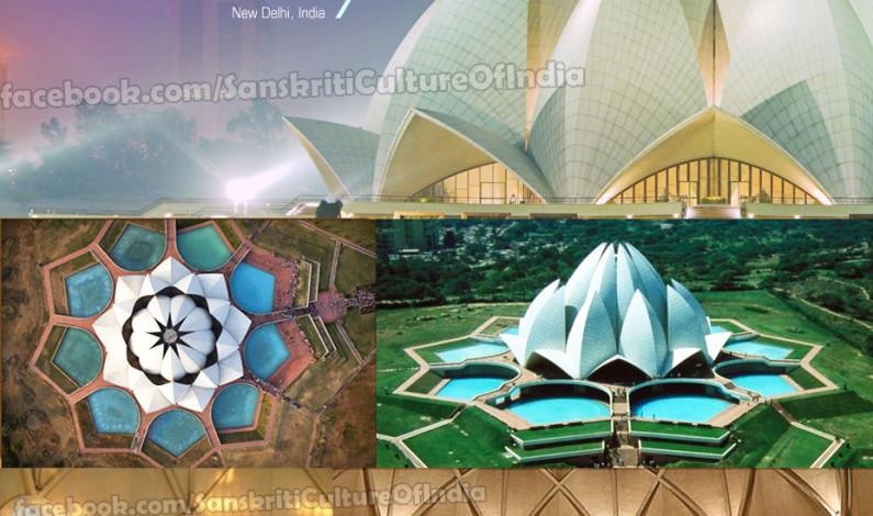 Lotus Temple in Delhi: A Remarkable Landmark