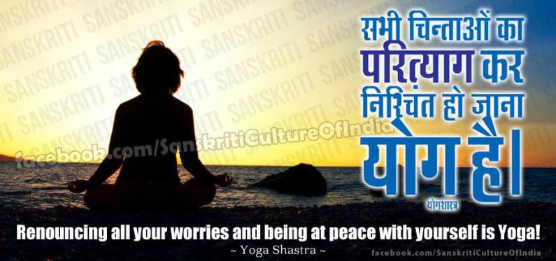 Renounce Your Worries