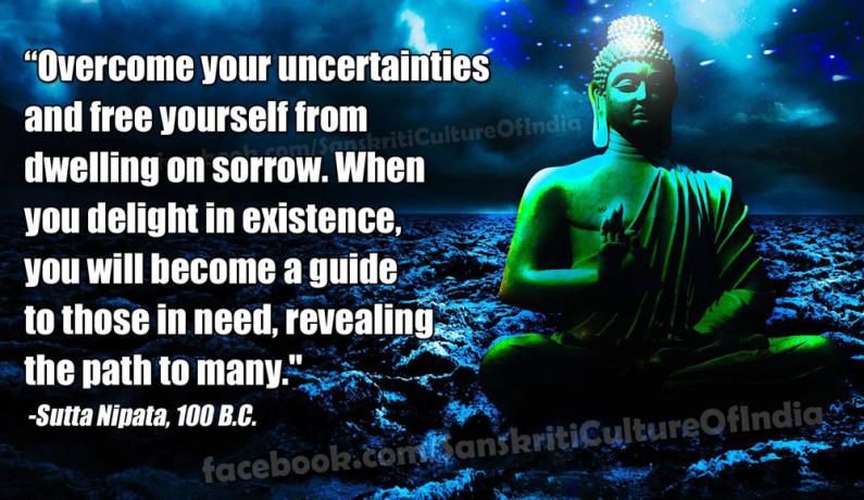 Overcome Your Uncertainties