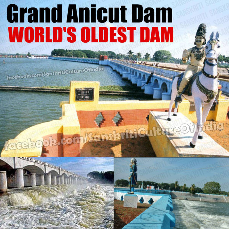 World's oldest dam – Grand Anicut Dam