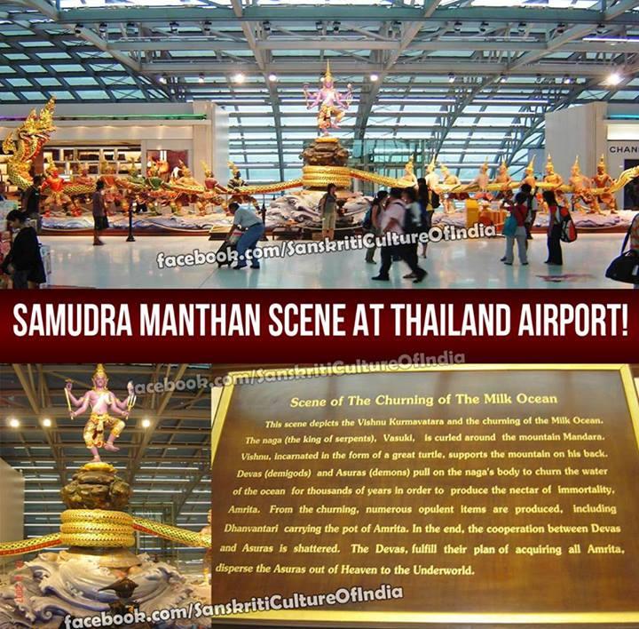 Samudra Manthan Scene at Thailand Airport
