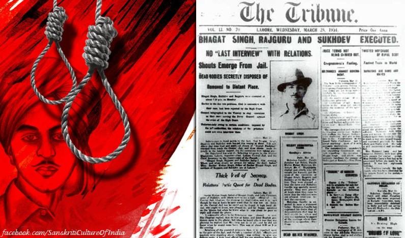 Brilliant statement of Bhagat Singh