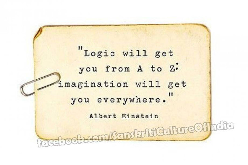 Imagination – Use It Well