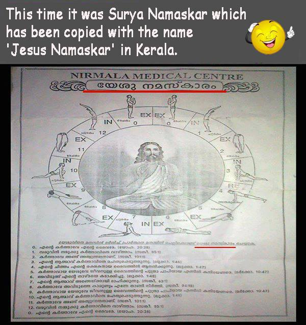 Jesus Surya Namaskar?