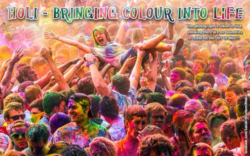 Holi: Bringing Colour into Life!!