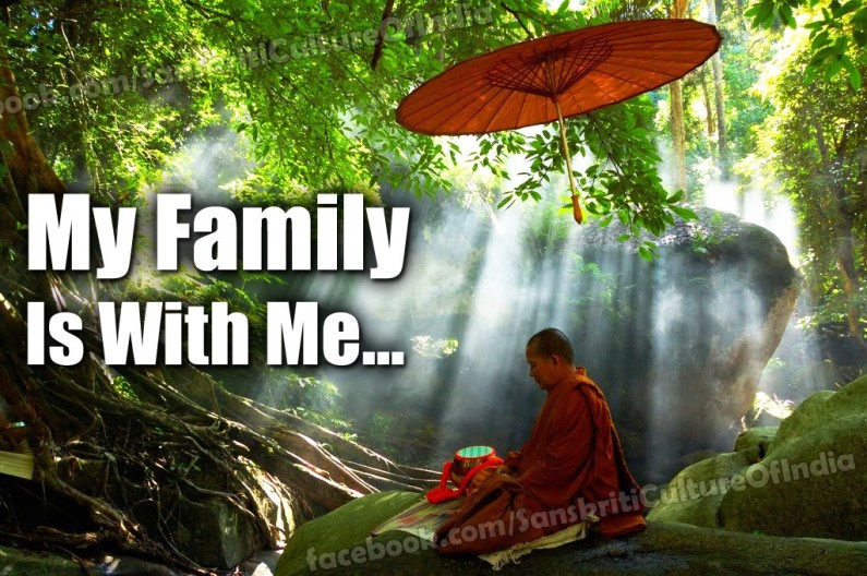 My Family Is With Me