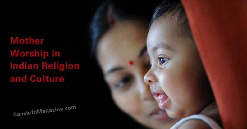 Mother Worship in Indian Religion and Culture