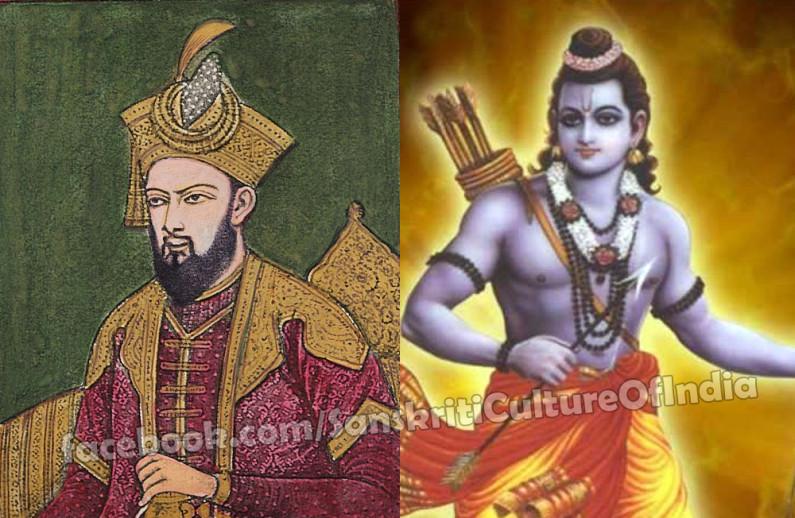 Indian Muslims:  Babar or Ram?
