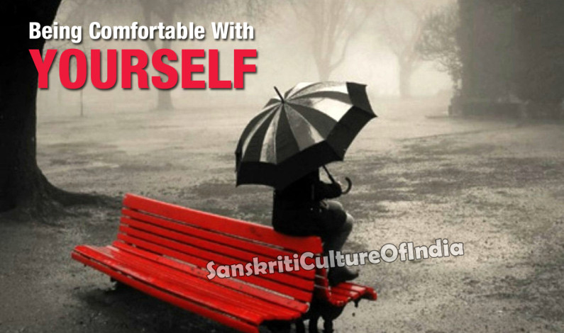 Being Comfortable With Yourself