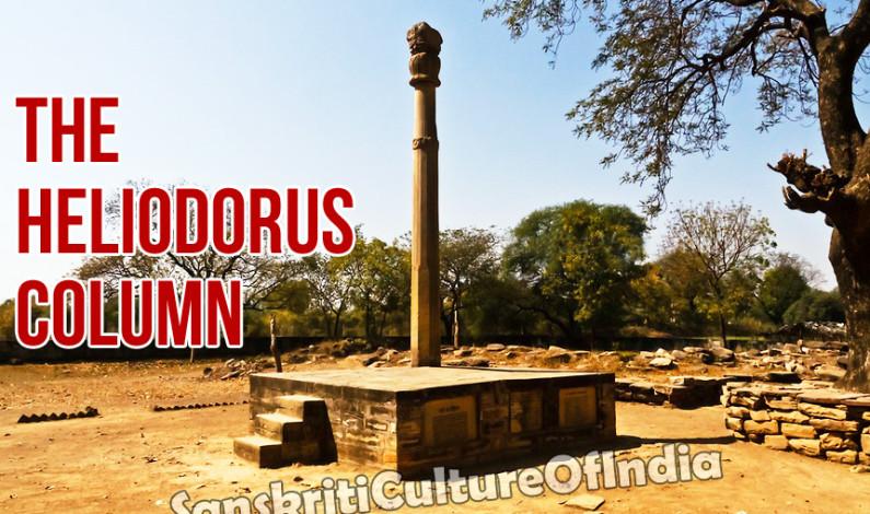 The Heliodorus Column