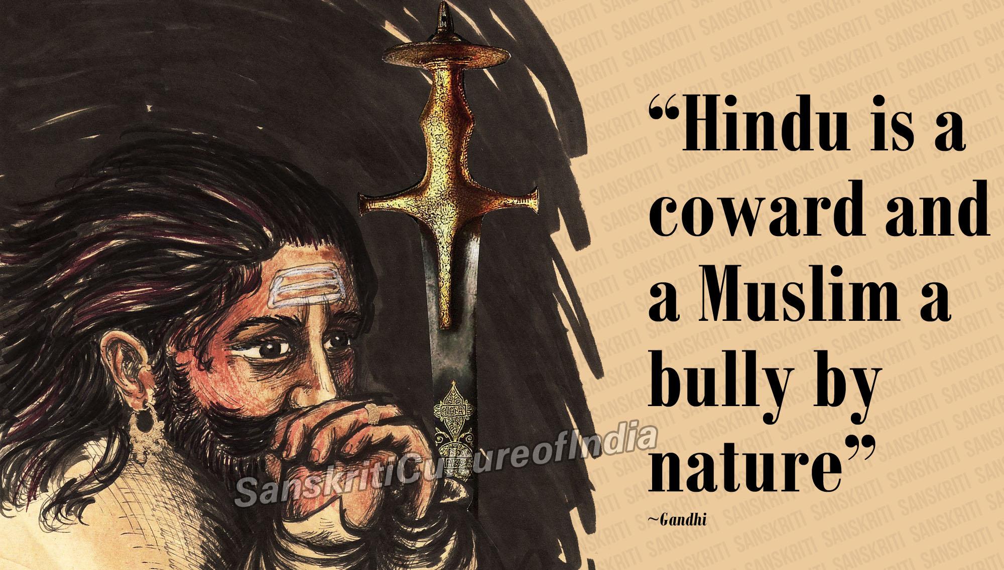 hindu_coward