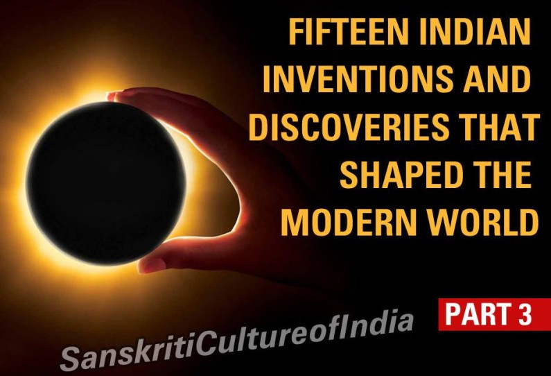 15 Indian Inventions and Discoveries