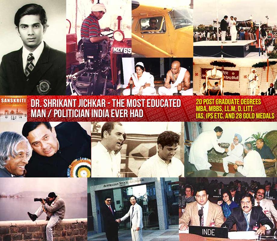 Dr. Shrikant Jichkar