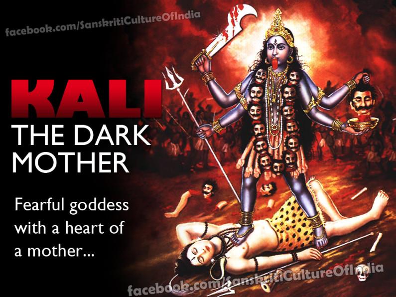 Kali: The Dark Mother