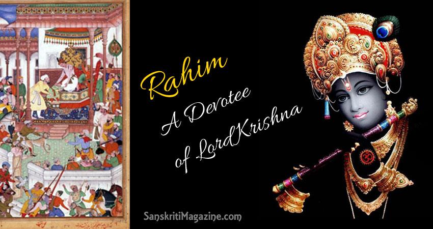 rahim-krishna