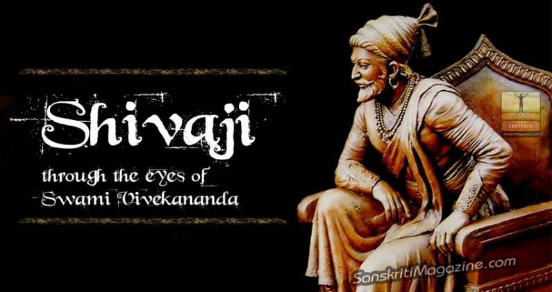 Shivaji through the eyes of Swami Vivekananda