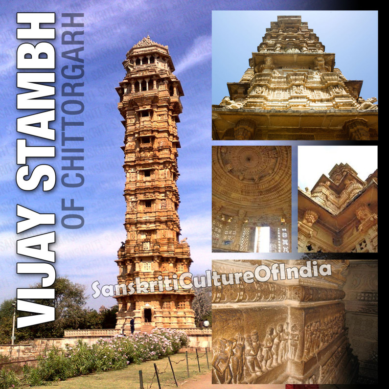Vijay Stambh of Chittorgarh
