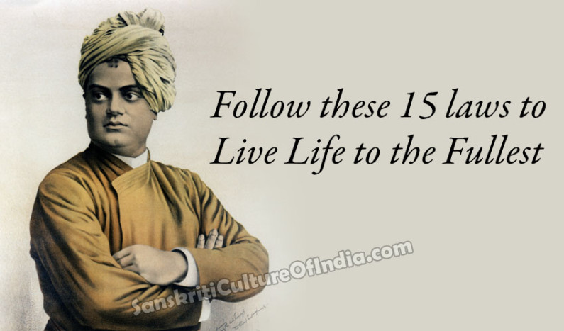 Swami Vivekananda's Guide to Living Life to the Fullest