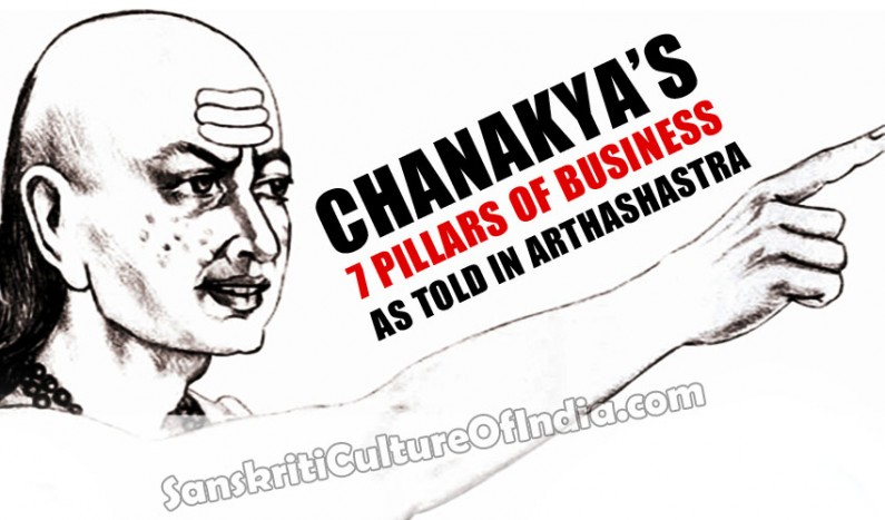 Chanakya's 7 Pillars of Business