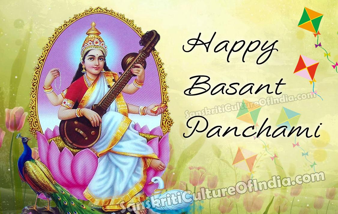 Basant_Panchami
