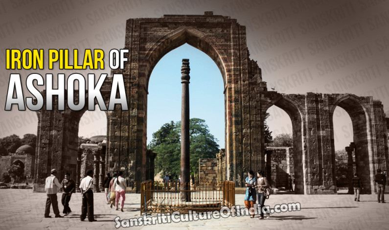Iron Pillar of Ashoka