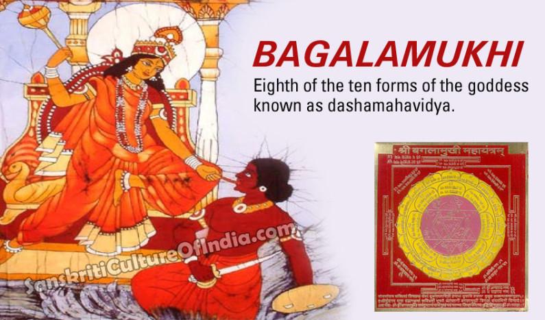 Bagalamukhi: The Goddess of Hypnotic Power