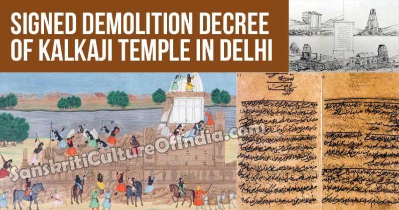 Demolition Decree of Kalkaji Temple