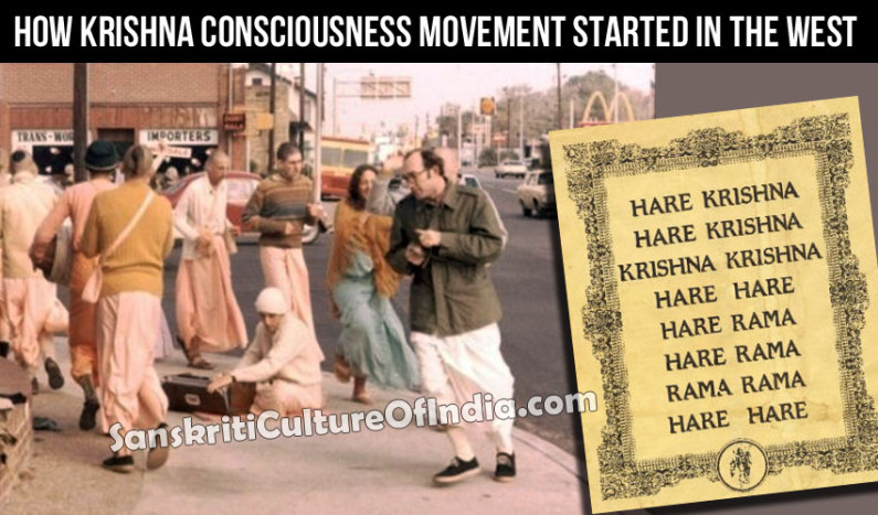 How Krishna Consciousness Movement Started In the West