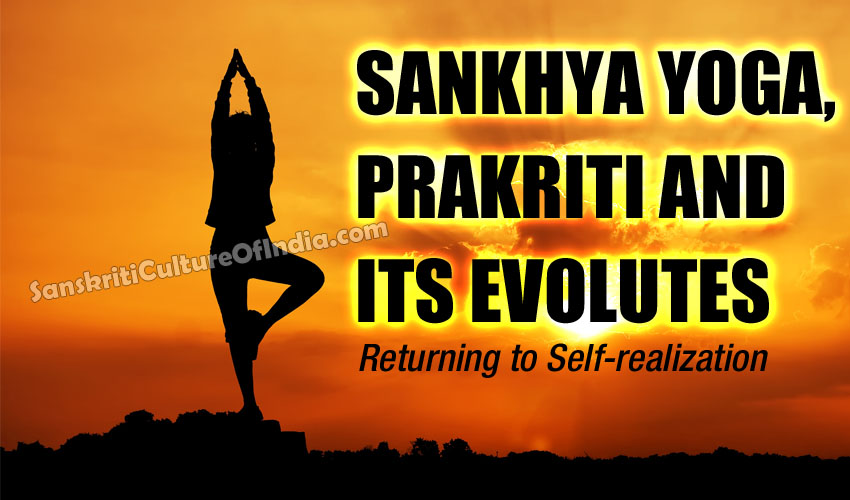 sankhya yoga
