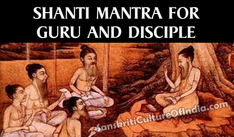 Shanti Mantra for Guru and Disciple