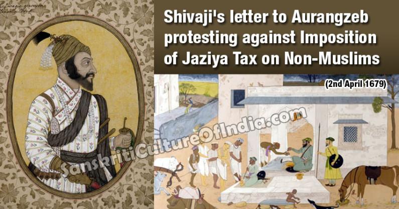 Shivaji's letter to Aurangzeb protesting against Jaziya Tax (2nd April 1679)