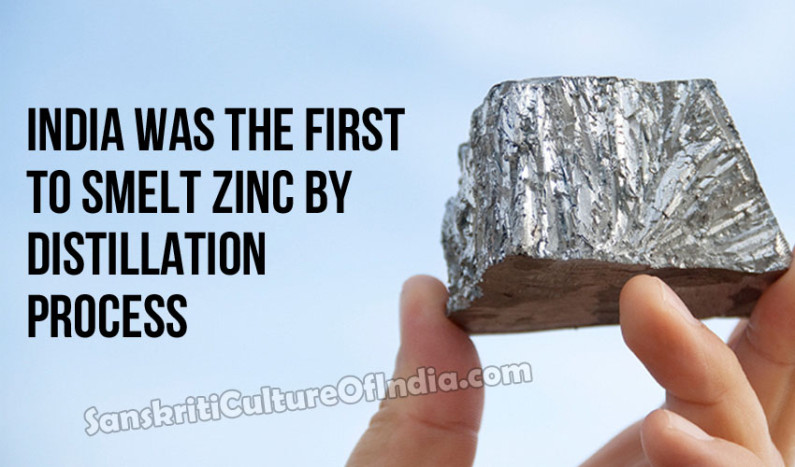 Zinc Production in Ancient India