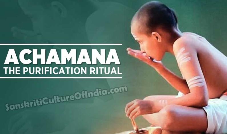 Achamana:  The Purification Ritual