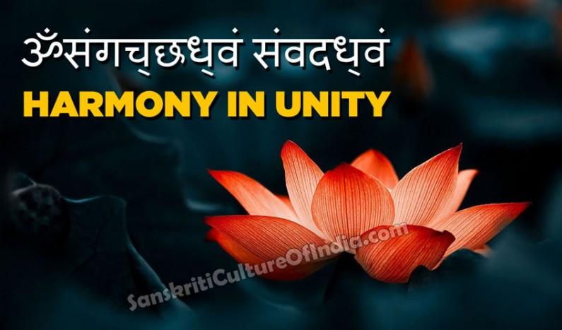 Sangachadwam – Harmony in Unity