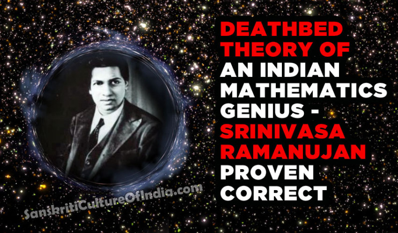 Deathbed Theory of An Indian Mathematical Genius Proven Correct