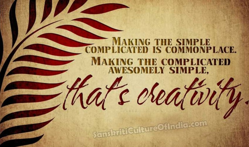 That's Creativity!