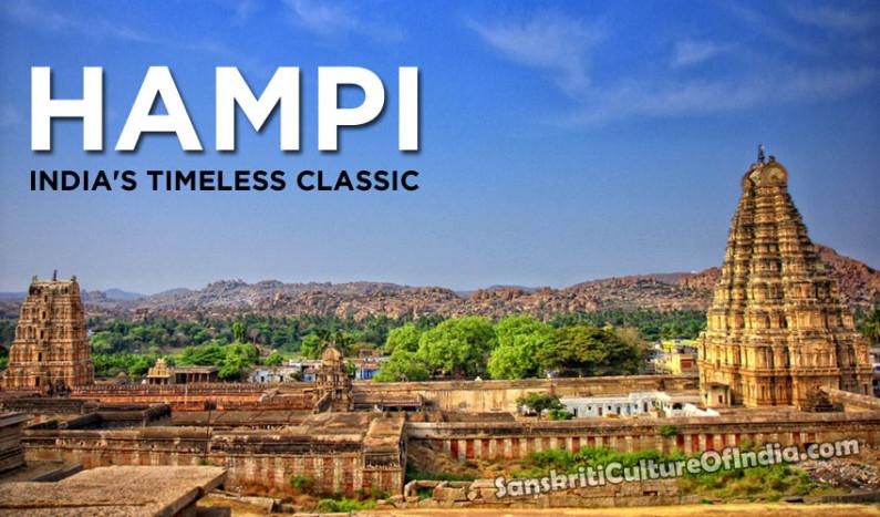 Hampi:  India's Timeless Classic