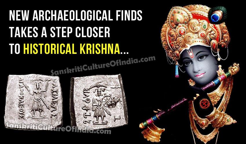 krisha finds