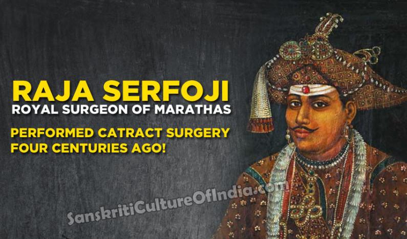 Raja Serfoji:  Royal Surgeon of Marathas