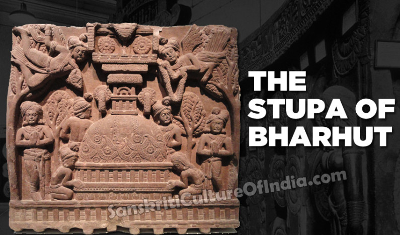 The Stupa of Bharhut