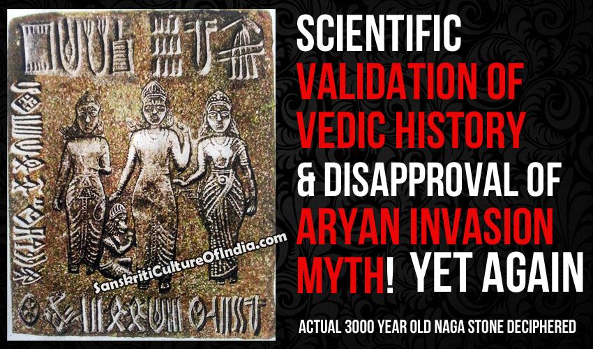 vedic history
