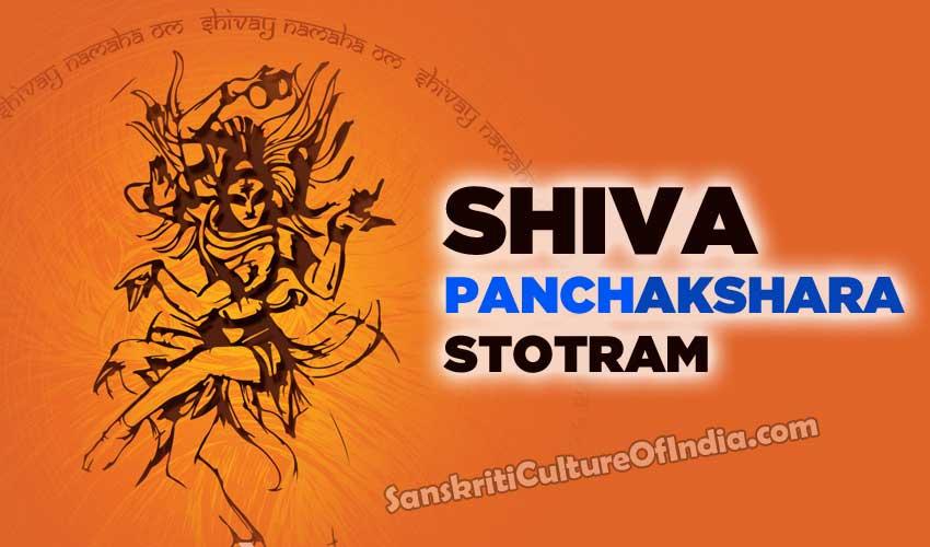 Shiva-panchakshara