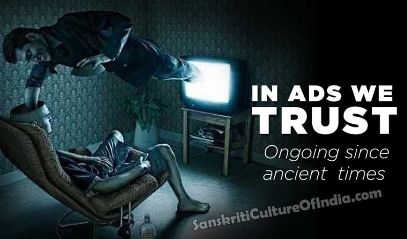 In Ads We Trust