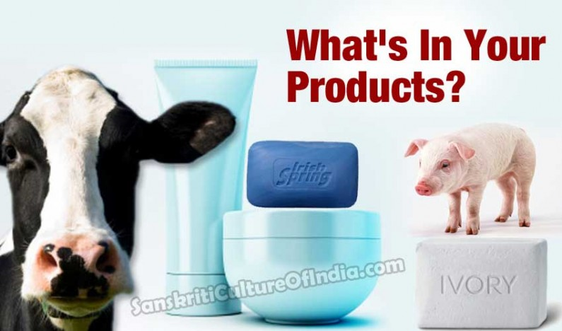 What's In Your Products?