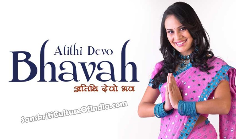 Atithi Devo Bhava