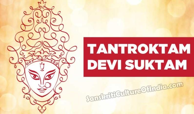 Tantroktam Devi Suktam