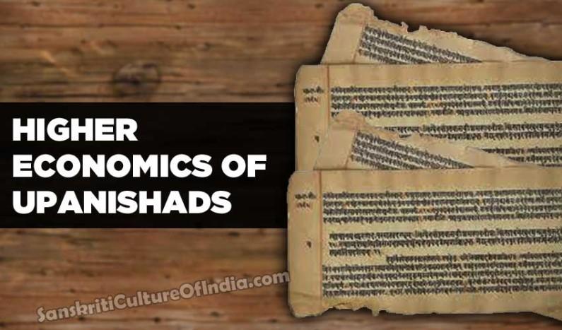 Higher Economics Of Upanishads